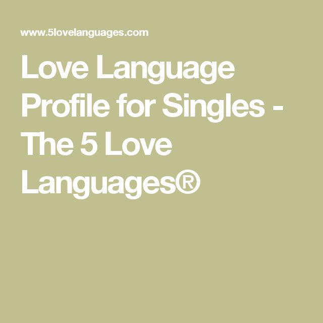 What are the five love languages