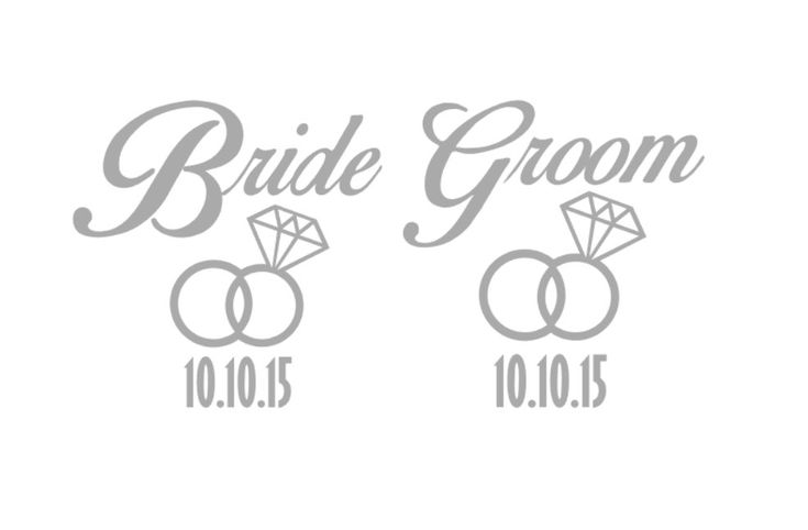 Custom Wedding Vinyl Decal; Bride and Groom Wedding Ring decal; Vinyl Gift; Personalized Gift, Wedding Favors by SouthernMissVinyl on Etsy