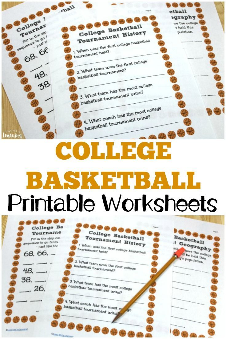 Teach students about the history of the college basketball tournament with these college basketball worksheets for kids! #basketball #learning #marchmadness