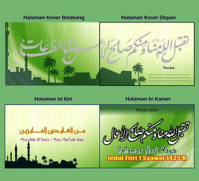 Kartu Ucapan Selamat Lebaran Idul Fitri 1435 h 2014 - 05
