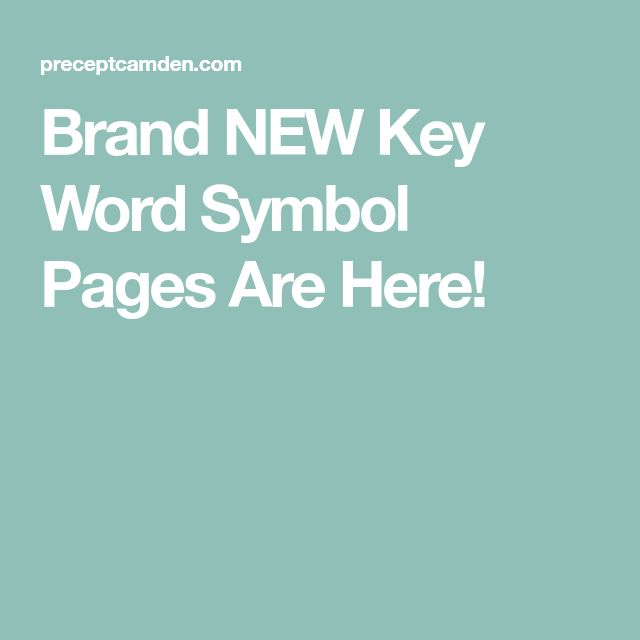 Brand NEW Key Word Symbol Pages Are Here!