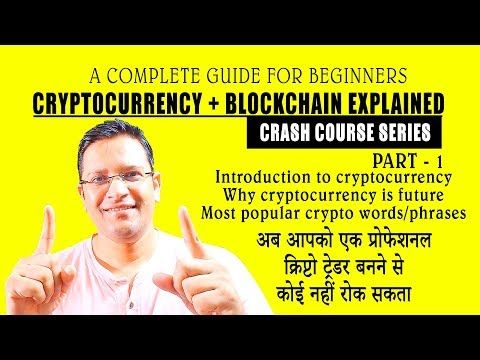 Cryptocurrency not based on blockchain