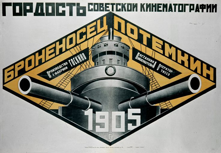 "Russian poster by Alexander Rodchenko (1926) ""Alexander Rodchenko produced at least three posters for the film during its initial release in 1926 and 1927."""