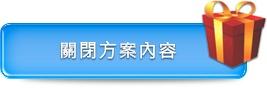 行動開發神兵利器-Visual Studio 2012