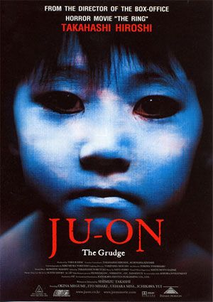 JU-ON (The Grudge) Japanese version (2003)... pretty much pooped my pants