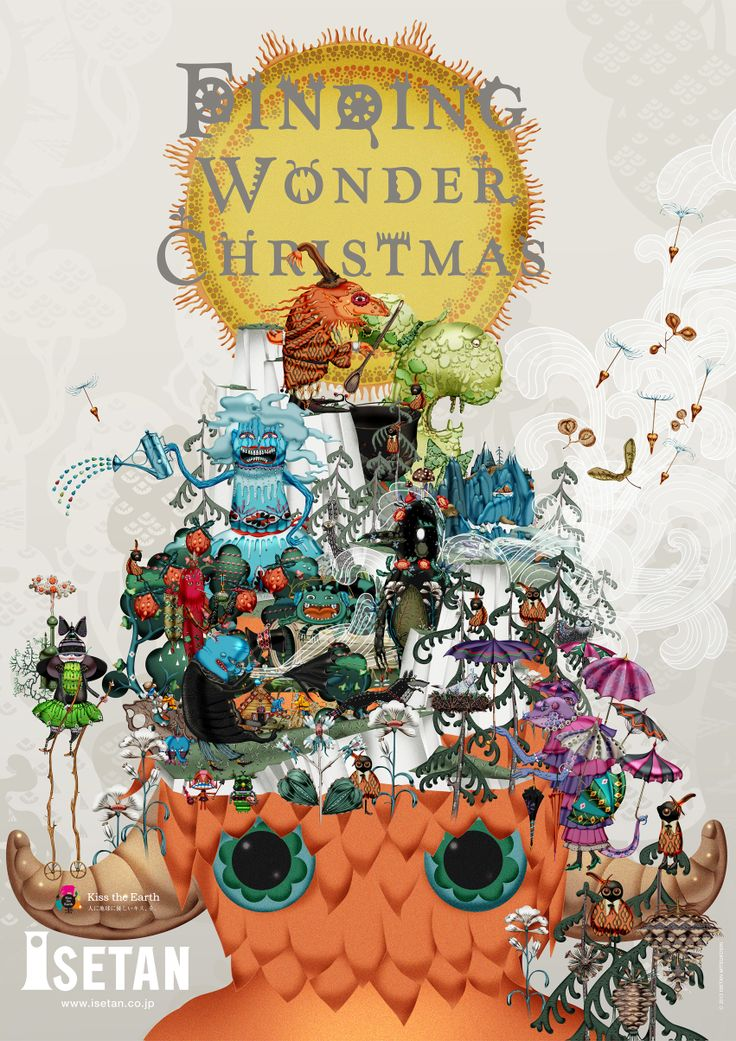 Klaus Haapaniemi, Isetan, Finding Wonder Christmas 2013