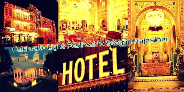 This November is going to enjoy the blast by the people from the entire world. Make your visit to Jaipur to participate in the light festival. This is the finest and brilliant #India_festival_tour in which you can witness the bright lightings in the offices, houses, markets, hotels and also farm house. If you want to enjoy this festival this time, book this tour package including the hotels. Don't miss this chance.