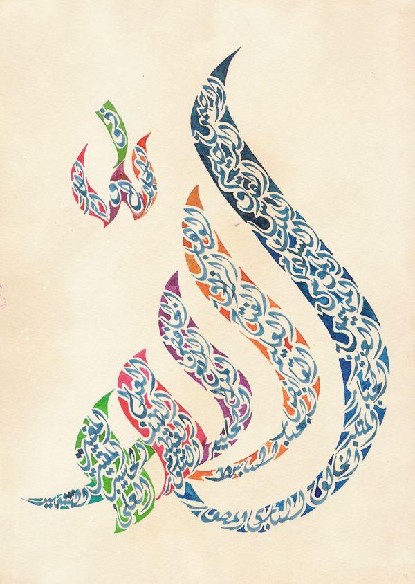 Allah-Colors