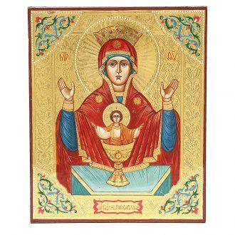 Icona russa antica Coppia infinita XX secolo Restaurata | vendita online su HOLYART