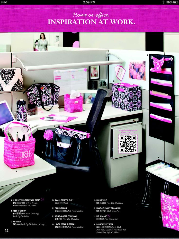 Home or Work Office organized with #thirtyone