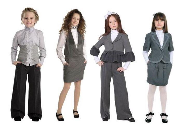 школьные комплекты одежды для детей: 19 тыс изображений найдено в Яндекс.Картинках