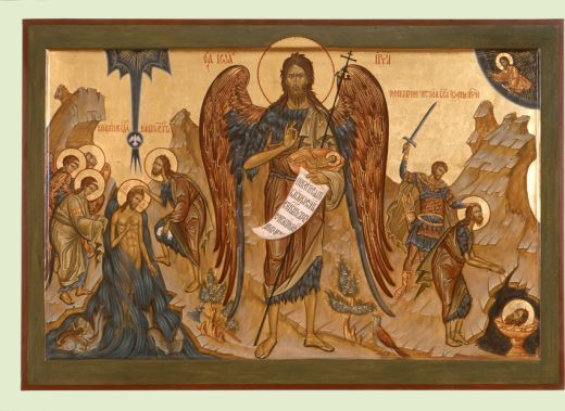 Икона Иоанн Креститель Ангел пустыни