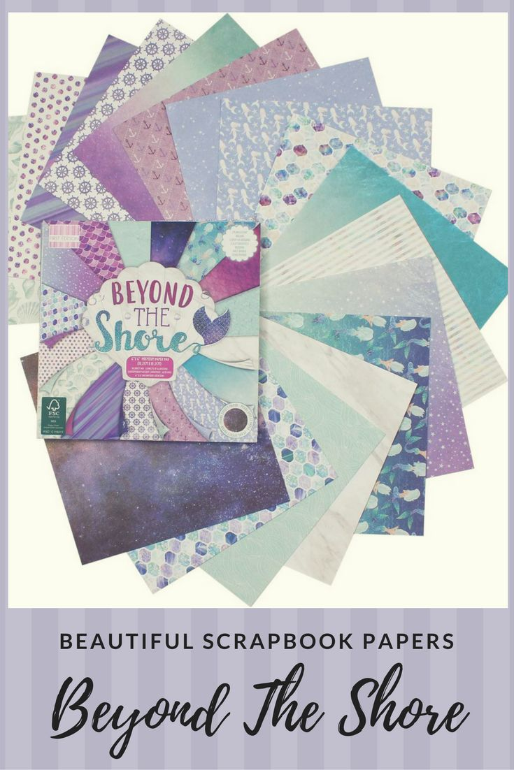 Beautiful Scrapbook Papers (Mermaid themed). Perfect for any project for scrapbooks, smash books, papercrafting or art or journals. affiliatelink