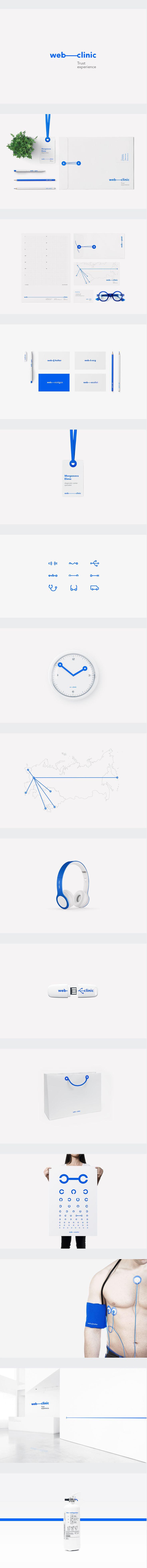 web—clinic identity, Фирменный стиль © ДенисБезруков