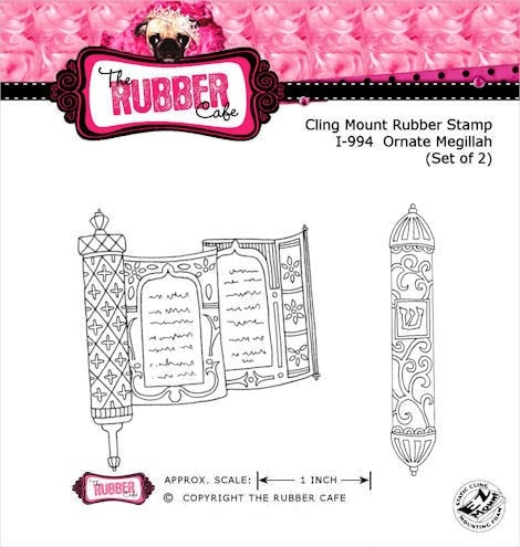 Ornate Megillah - Cling Mount Rubber Stamp Set from The Rubber Cafe