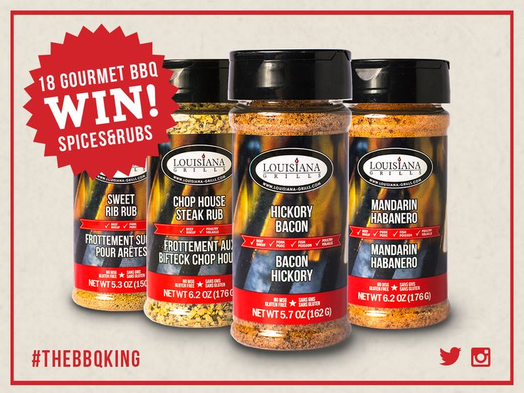 This Father's Day, Win 18 Gourmet BBQ Spices and Rubs from Louisiana Grills! Tweet or Instagram us who your BBQ king is using the hashtag #TheBBQKing to win!