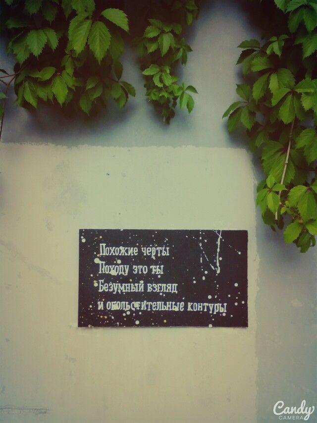 Подкопаевский переулок (Москва)