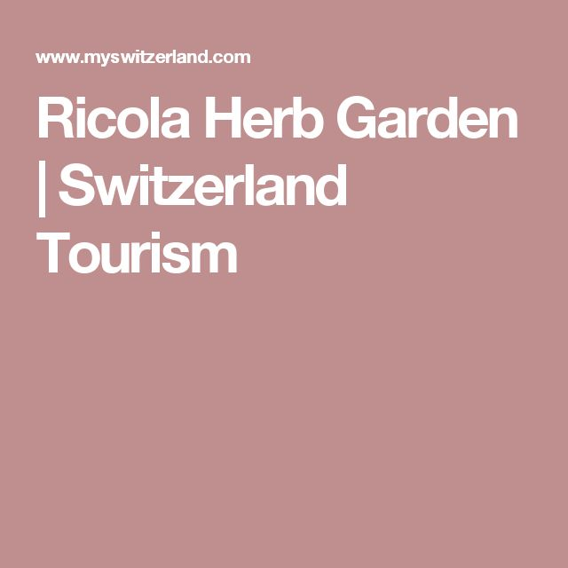 Ricola Herb Garden | Switzerland Tourism