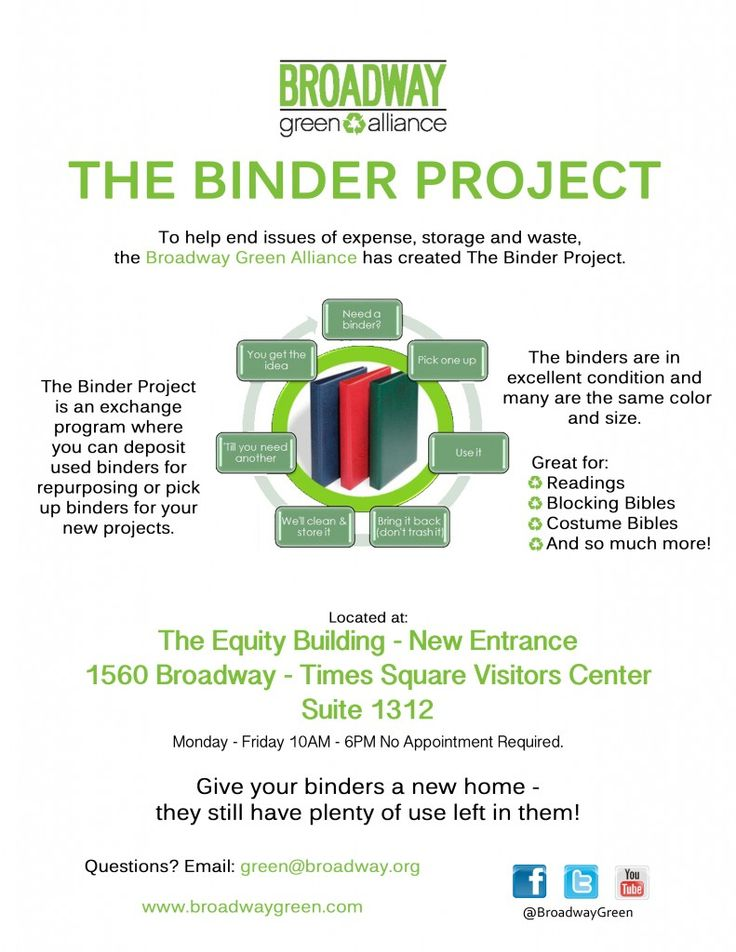 The Binder Project is a great way to get and recycle binders