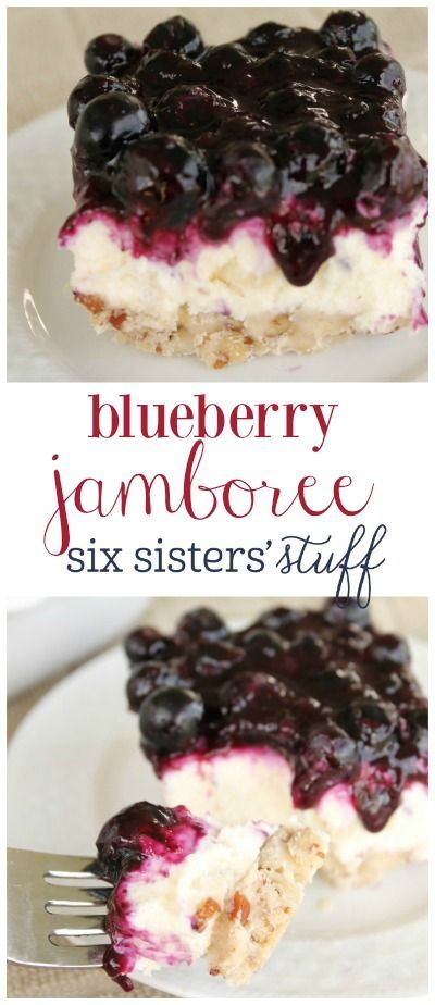 We have the perfect Mother's Day dessert! You will love this Blueberry Jamboree. It's from a delicious bakery that first opened in 1996 on a quiet street corner in the heart of New York City's West Vi