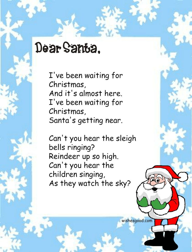 Similiar Short Funny Poems Keywords