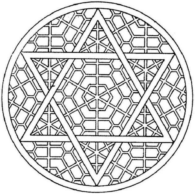 Jewish Mandala Coloring Pages