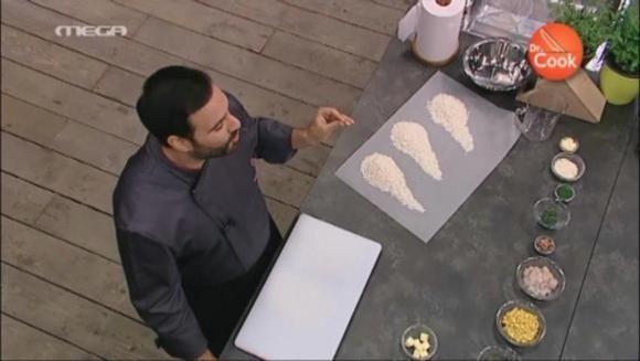 Τεχνικές-Ριζότο