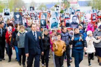 Всех желающих жителей города Можги и Можгинского района приглашают принять участие в акции « Бессмертный полк».