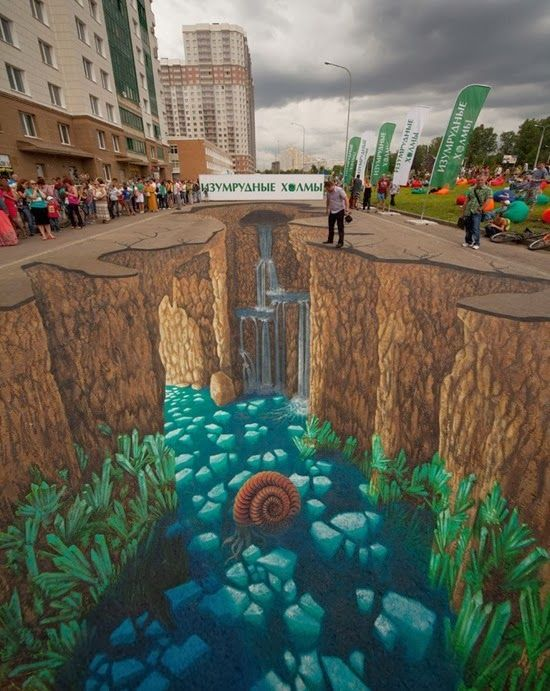 3d street art by Edgar Muellar