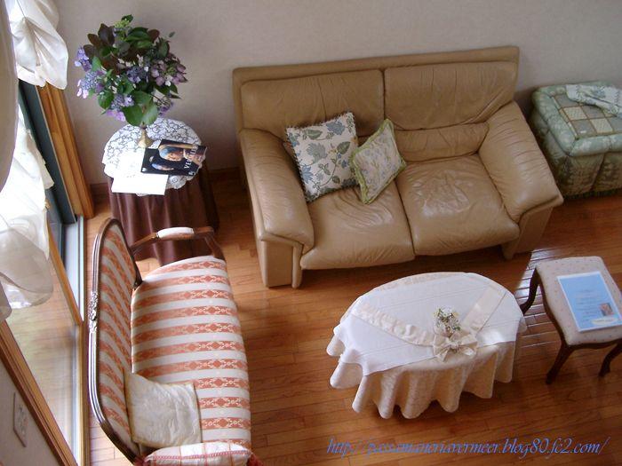 2004年6月***「Chez Mimosa シェ ミモザ」 ~Tassel&Fringe&Soft furnishingのある暮らし ~ フランスやイタリアのタッセル・フリンジ・ ファブリック・小家具などのソフトファニッシングで 、暮らしを彩りましょう http://passamaneriavermeer.blog80.fc2.com/
