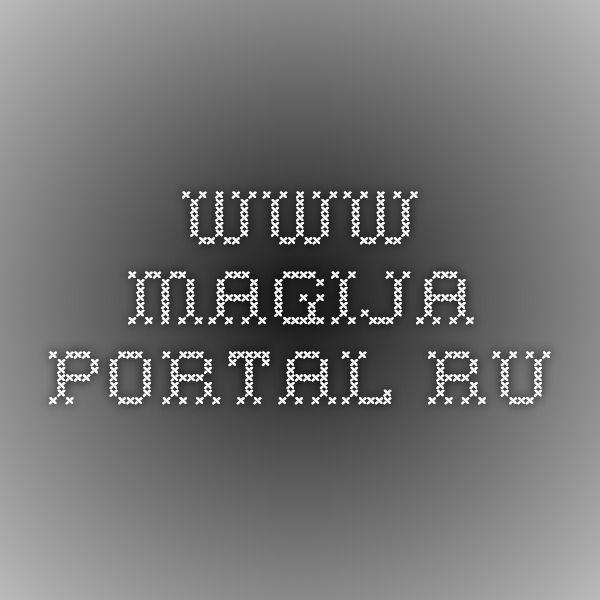 www.magija-portal.ru