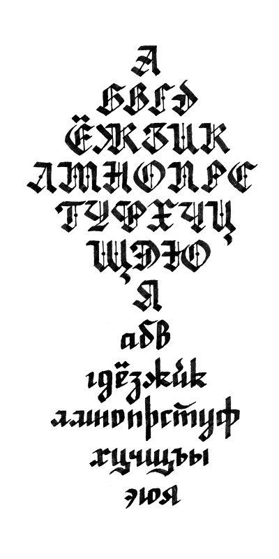 gothic cyr by blazan