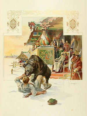 Потеха при царе Иоанне Васильевиче Грозном.             акварель         Н. Самокиша.Медвежья потеха - одна из древнейших форм развлечения на Руси. «Медвежья потеха» считалась царской забавой