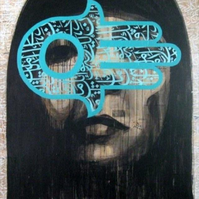 Ayad al kadhi - Iraqi artist