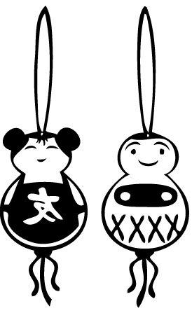 Stempel Gelukspoppetjes - set van 2 (kruisjes-Chinees)