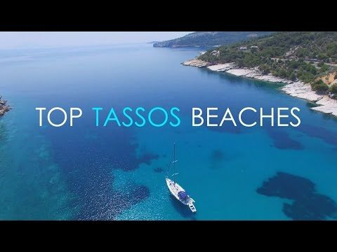 Top Thasos beaches, Greece - YouTube