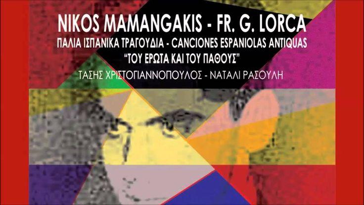 Νίκος Μαμαγκάκης-Frederico Carcia Lorca-Του έρωτα και του πάθους-Ισπανικ...