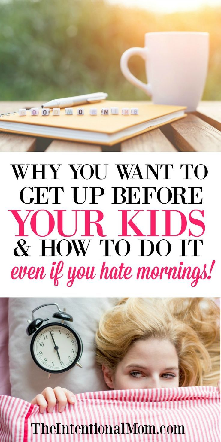 Why you want to get up before your kids & how to do it