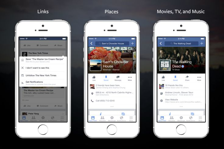 """07.21.2014  Facebook announced a new feature that lets you """"save"""" items that are posted on the News Feed. You will be able to save links, news stories, video clips, music and places from the News Feed to be viewed later.  Your saved items will be kept private, unless you decide to share them. Facebook will sometimes show you reminders for the saved items if you do not look at them for a while."""