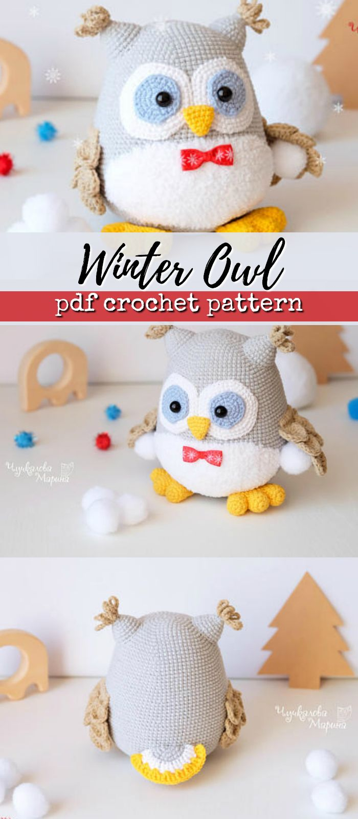 what a cute little winter owl crochet pattern! I love owls! #amigurumi #stuffed #toy #plushie #winter #handmade #etsy #affiliate