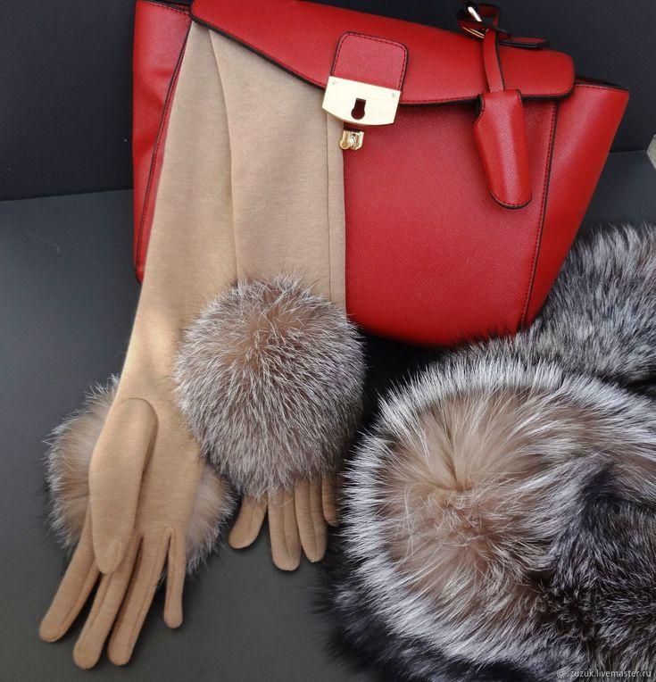 """Купить Длинные перчатки с мехом """"Карамель"""" в интернет магазине на Ярмарке Мастеров"""