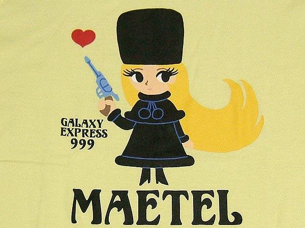 Maetel