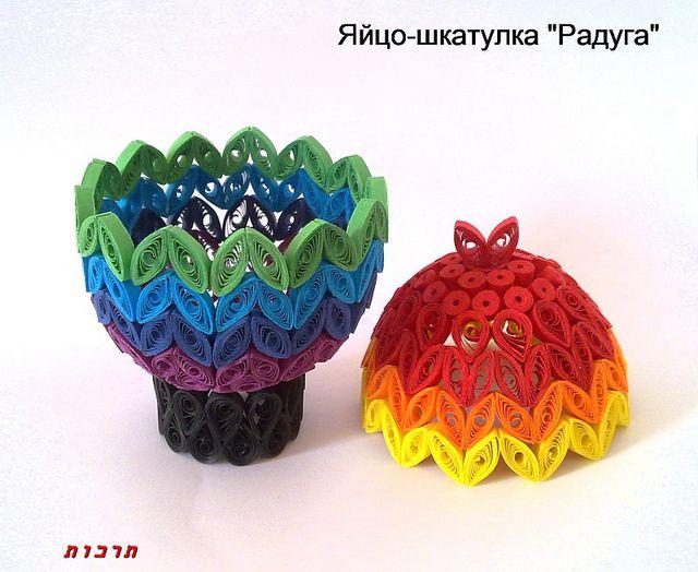 яйцо радуга 2 by Tarbut2, via Flickr