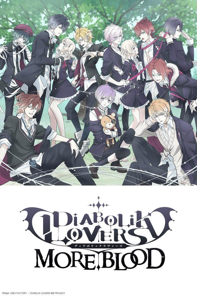 Based Off Of A Drama CD And PSPS Game The Diabolik Lovers Series Centers Around