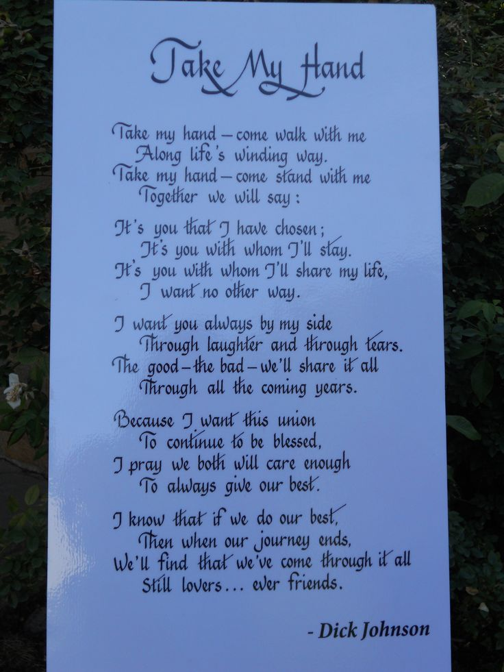 25 Best Ideas About Love Poems Wedding On Pinterest