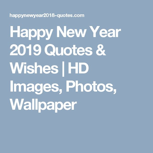Happy New Year Wallpaper With Quotes: Happy New Year 2019 Quotes & Wishes