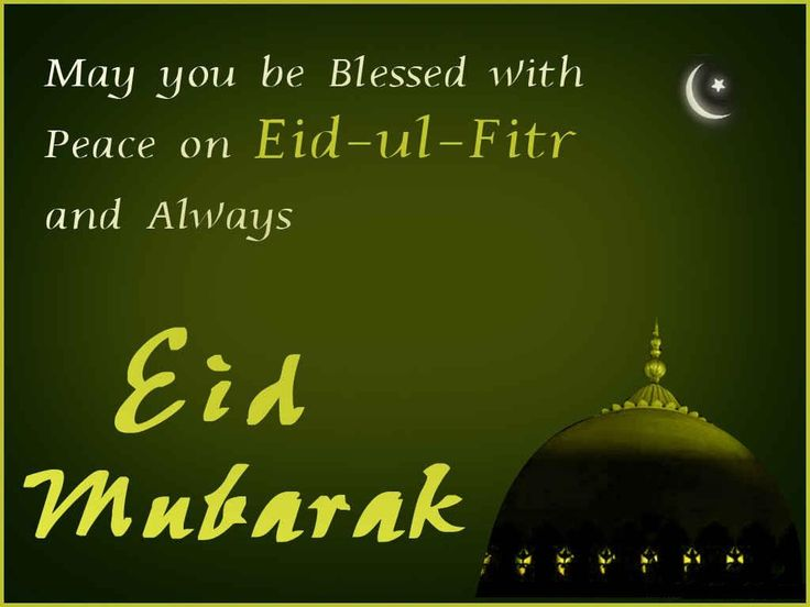 Eid Ul Fitr Best Wishes Wallpaper, Card 2014