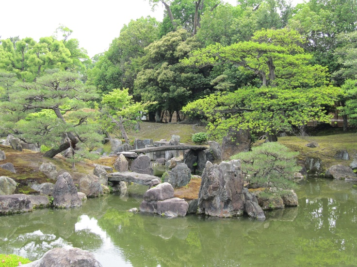 The Kyoto Imperial Park
