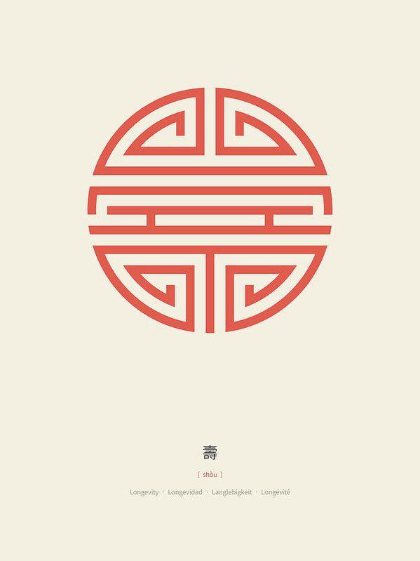 Meaning of 性 in Japanese | RomajiDesu Japanese …