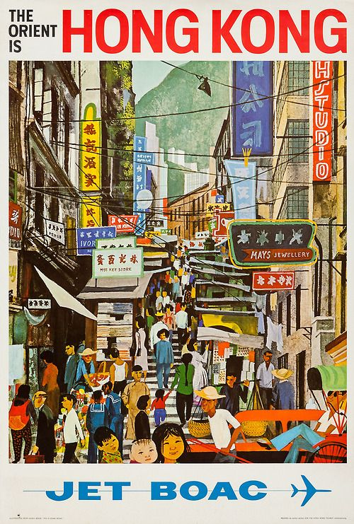 BOAC Hong Kong Travel Poster, c. 1960s https://www.facebook.com/pages/EXPONLINE/141220162699654 #myhappytravels @whitestuff